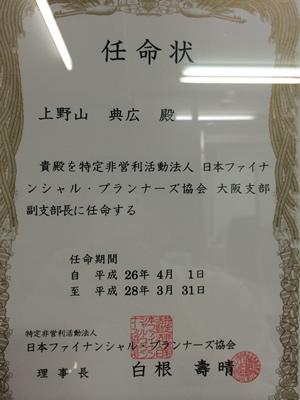 三井 住友 トラスト ローン & ファイナンス 事前 審査